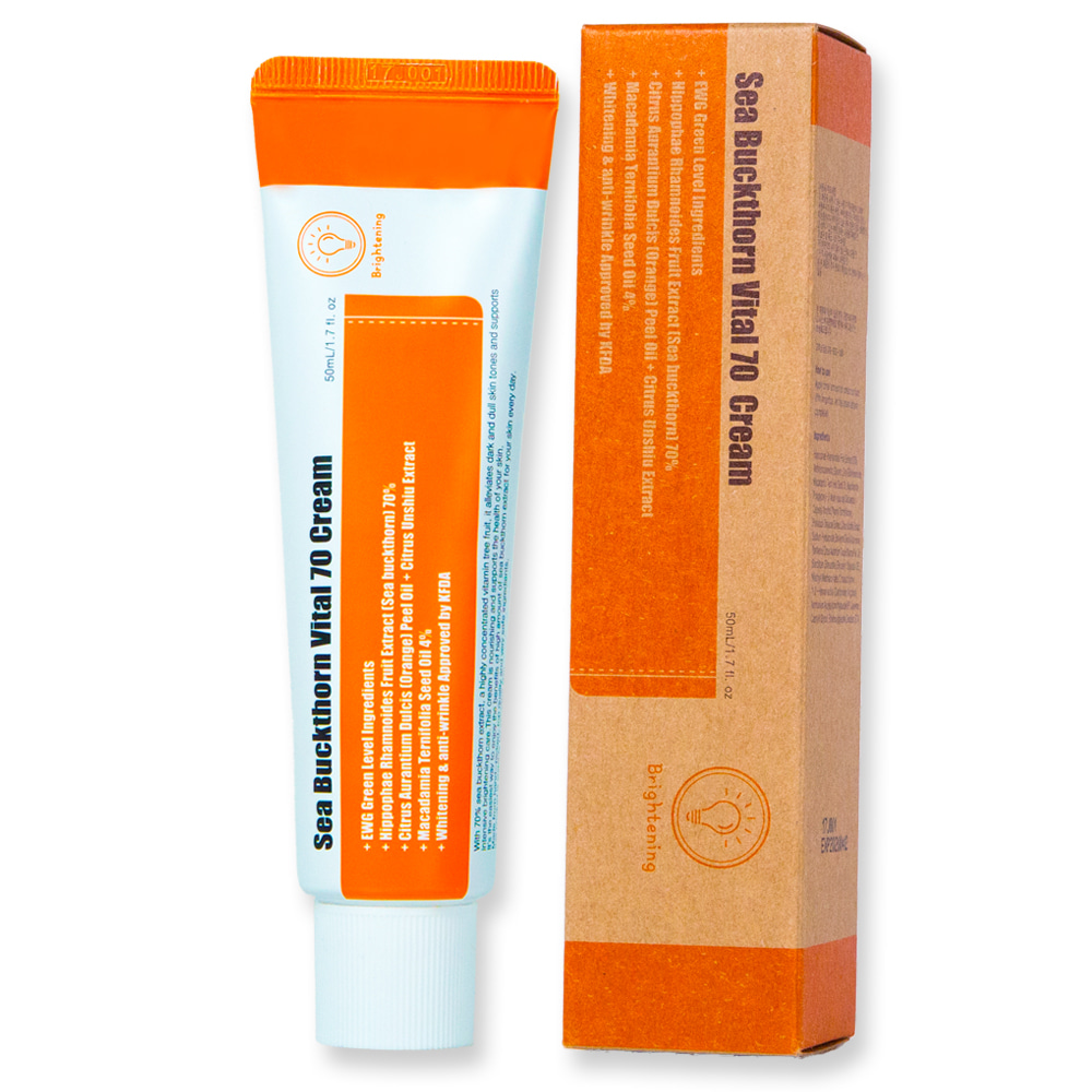 PURITO Sea Buckthorn Vital 70 Cream 50ml (weight :130g)