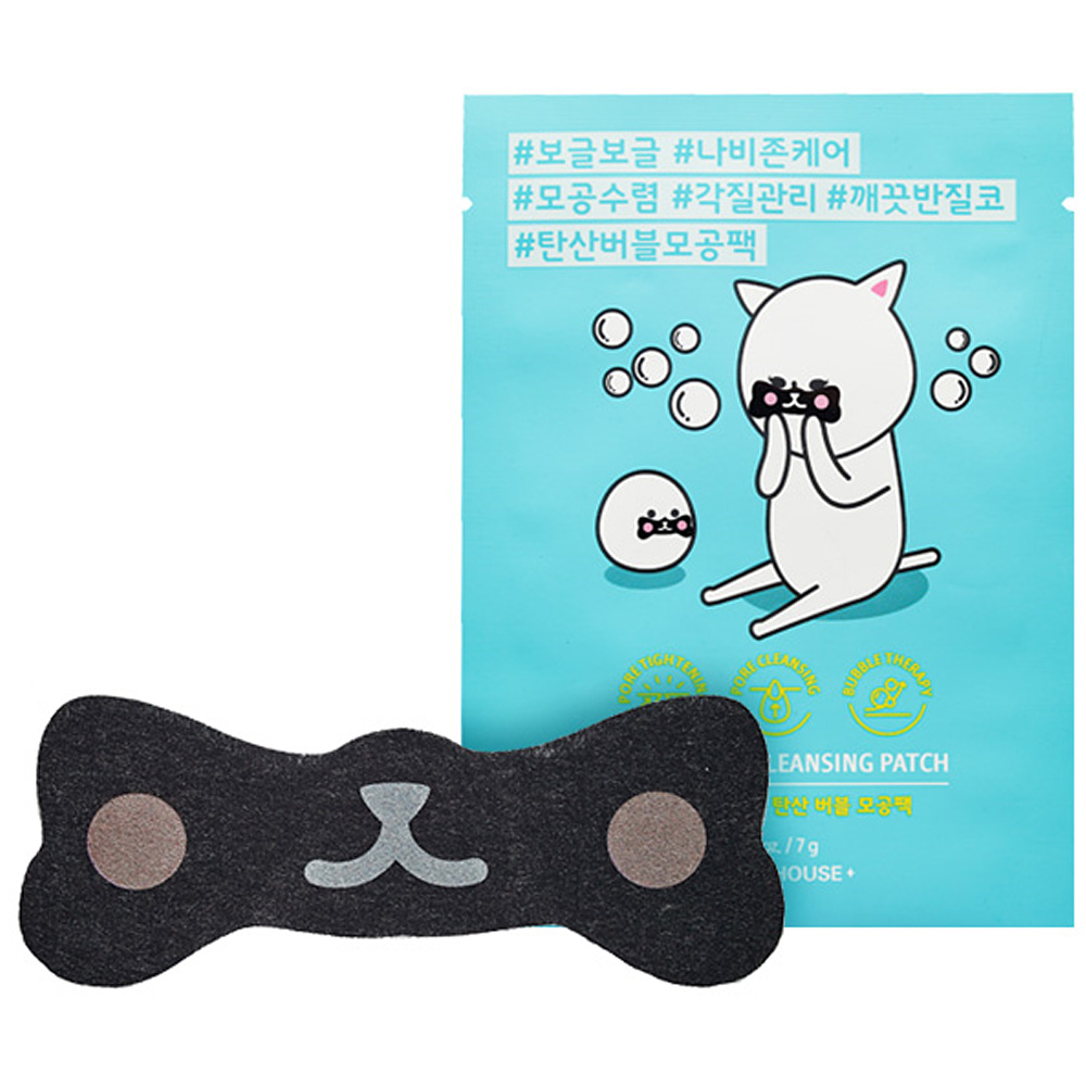Etude House Bubble Pore Cleansing Patch 7g