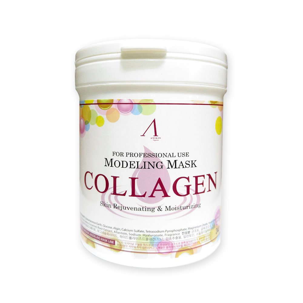 ANSkin Modeling Mask 700ml #Collagen