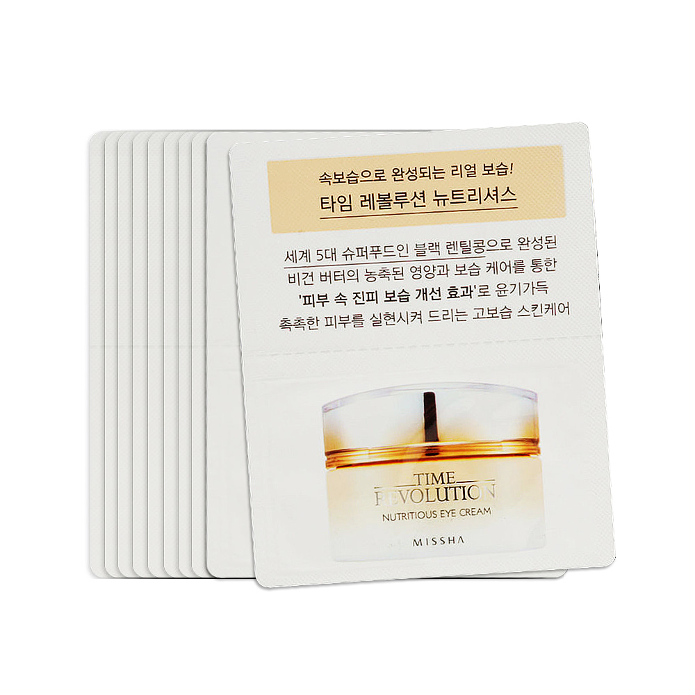 Missha Time Revolution Nutritious Eye Cream Samples 10pcs